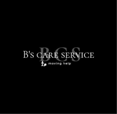 B's care service  profile image